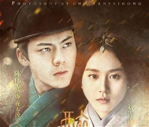 dramacool lost love in times lost love in times zui ling long drops william chan