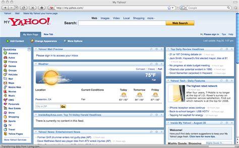 Yahoo Email Id Search Yahoo Mail Co Jp 就要健康网