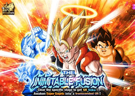 z dokkan battle guide unofficial books the inimitable fusion gogeta event guide wml cloud