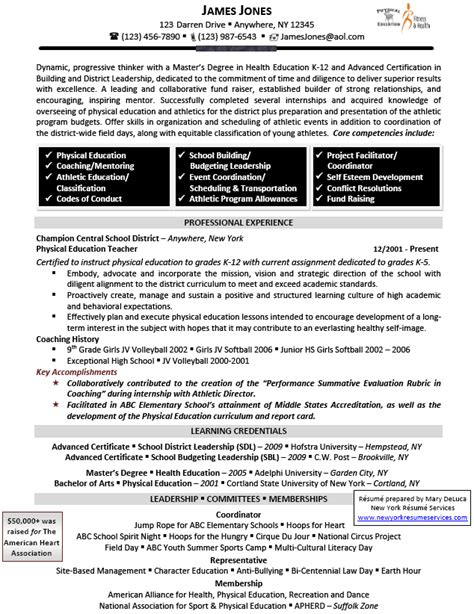 Resume Exles Physical Education Pe Resume In Sales Lewesmr
