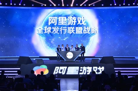 alibaba entertainment alibaba games officially announces its global strategy in