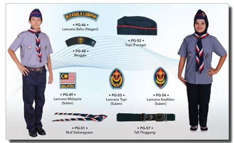 Pakaian Seragam Sekolah Canggih Maju Megah Trading Seragam Badan Beruniform Sekolah