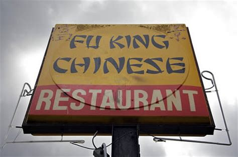 10 of the worst restaurant names ever funny restaurant