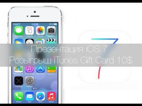 Touch Game Gift Card - full download freeapplife win iphone 5 ipad mini ipod touch 5g gift cards and games
