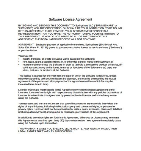 content license agreement template sle software license agreement exle format