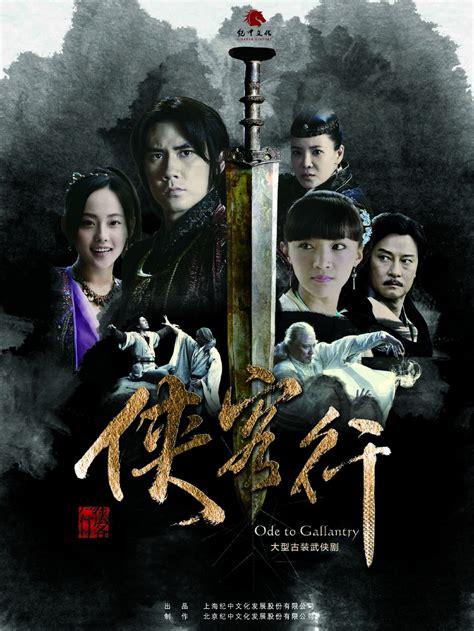 dramafire save me kissasian engsub watch kissasian com korean drama online list