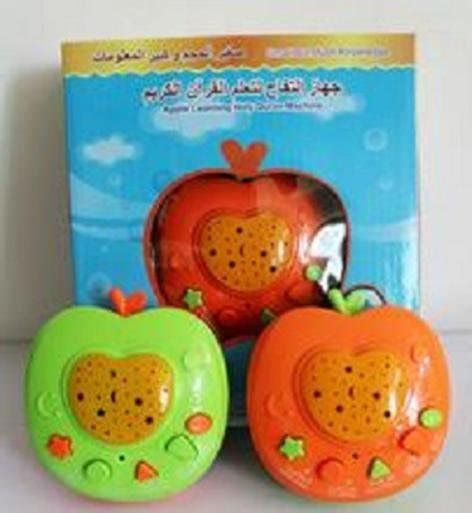 Apple Learning Quran Projector L Mainan Edukasi jual beli mainan anak muslim apple learning quran