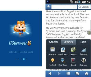 ucweb android apk ucweb s 9apps now a shopping aggregator estrade india uc browser apk apk