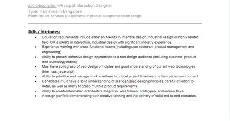 home decor product design jobs product design jobs home interior minimalistisch www