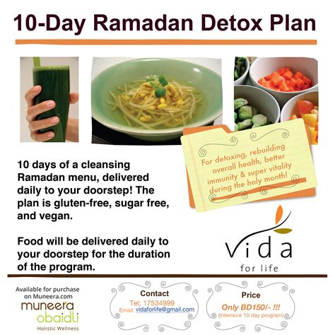 Best 10 Day Detox Program by 10 Day Ramadan Detox Program Muneera Obaidli