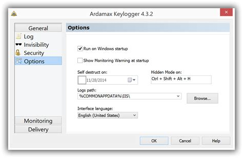 ardamax keylogger full version free download ardamax keylogger 3 9 full version free download