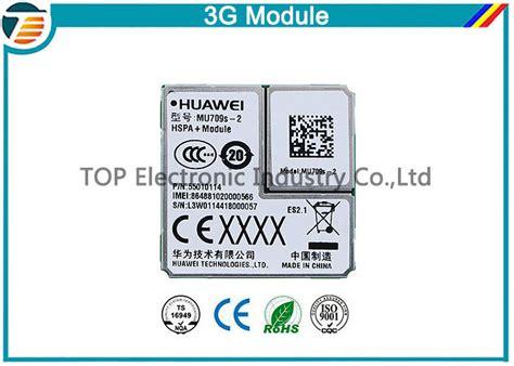Modem Gsm 3 5g high speed hua wei 3g modem module mu709 support wcdma