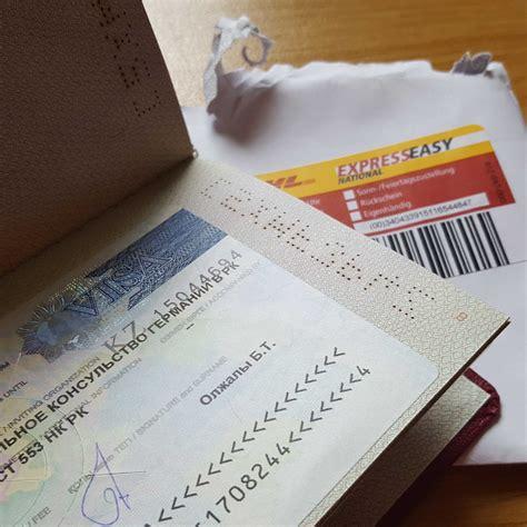 einladung zum visum mein weg zum kasachischen visum studieren weltweit
