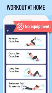 abs workout apps on play