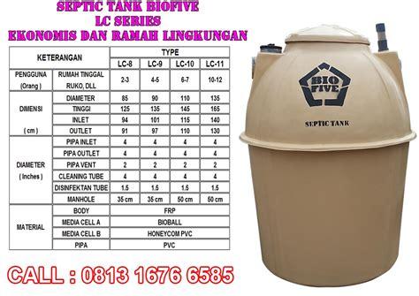 Bio Ukuran Kecil ukuran septic tank biofive katalog septic tank