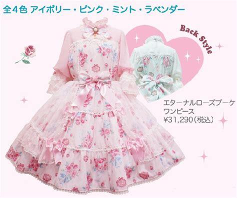 eternal lolitas preview httpimgchilinetshow91448 new angelic pretty print eternal rose bouquet egl