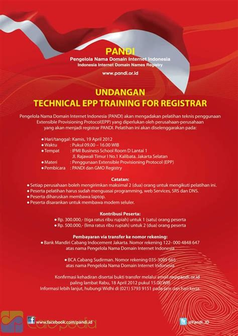 contoh undangan technical epp for registrar