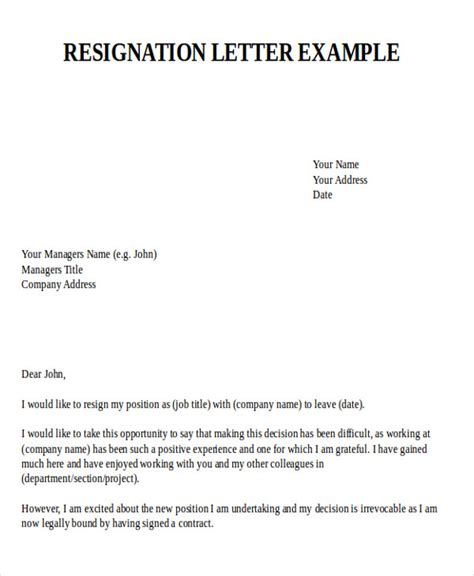 Resignation Letter Of Employment Sle Resignation Letter For New 7 Exles In Pdf Word