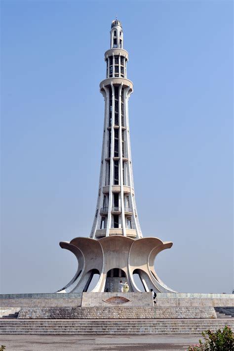 Minar E Pakistan Essay by File Minar E Pakistan Jpg