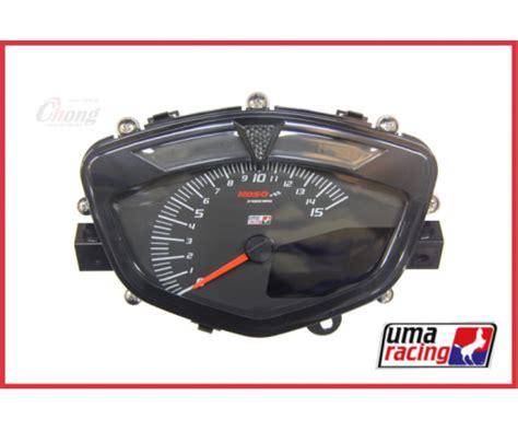 Meter Uma Racing Performance Aftermarket