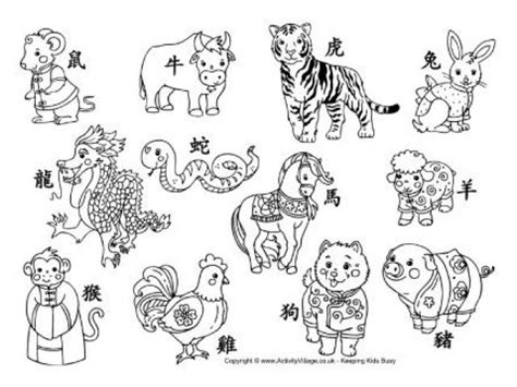 new year zodiac animals coloring pages zodiac coloring pages free coloring