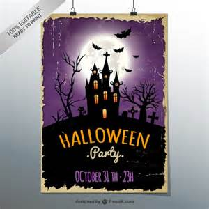 ハロウィーンパーティーのポスターのテンプレート ベクター画像 無料ダウンロード