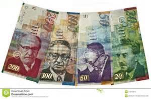 israeli currency stock photos image 17010813