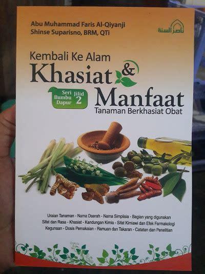 Buku Iso 1 Dan 2 Obat Penting 3 Buku buku khasiat dan manfaat tanaman berkhasiat obat jilid 2 toko muslim title