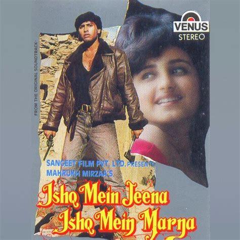 film full movie ishq chehra tumhara kitna hai pyara song by kumar sanu from