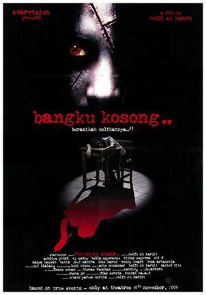 film hantu bangku kosong hantu bangku kosong wikipedia bahasa indonesia