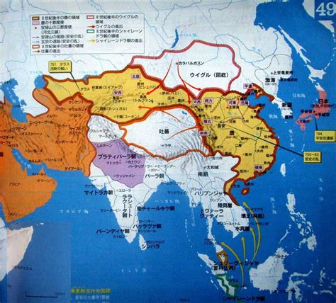 tang dynasty map china history maps 618 906 tang t ang