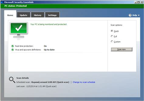 security essentials wintips org windows tips how tos