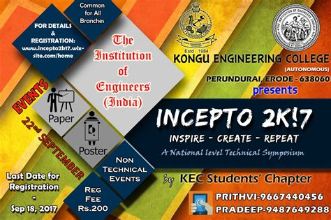 themes for engineering college fests incepto 2k17 symposium kongu engineering college student