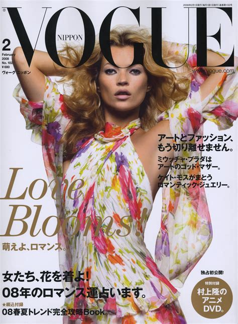 Cbell Kate Moss On The Cover Of Vogue February 2008 by Vogue Covers On Vogue Vogue And Vogue