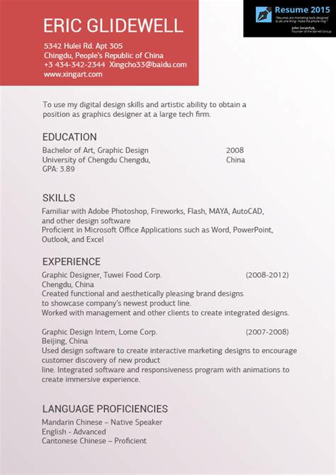 Cv Template Uk 2015 Professional Resume Exles For 2015 2016 Resume 2015