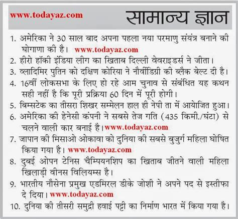 quiz questions based on india general knowledge india quiz questions answers dairy