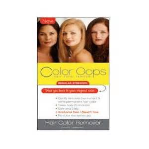 loreal hair color remover reviews the world mommiedawn moody review color