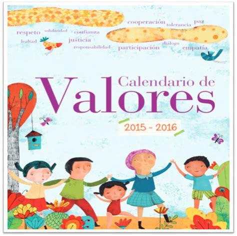 valores para declarar 2016 colombia calendario de valores 2015 2016 recursos did 225 cticos