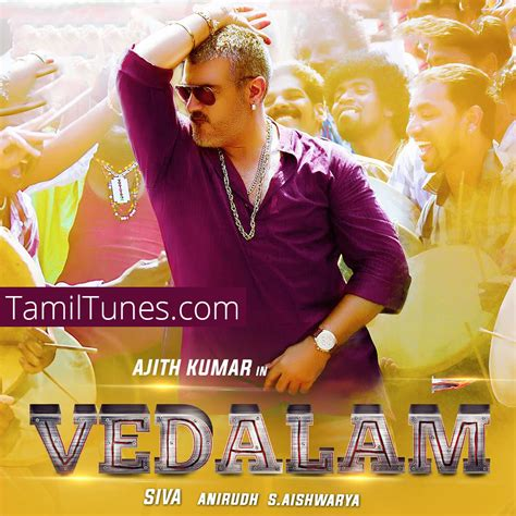 theme music of tamil movies vedalam 2015 download tamil songs