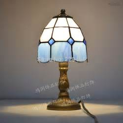 Small Table Lamp For Bedroom Tiffany Small Table Lamp Stained Glass Mediterranean Sea