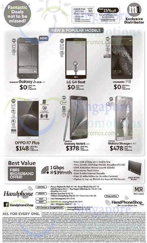 Handphone Samsung Galaxy S6 handphone shop samsung galaxy j1 ace note 5 s6 edge plus