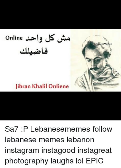 25 best memes about lebanese instagram lol and memes