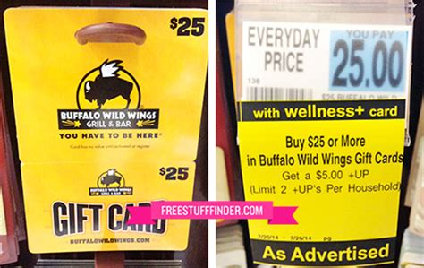 Buffalo Wild Wings Gift Card - rite aid 5 off gift card deals