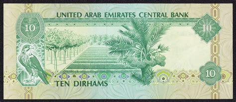 currency converter dirham dirhams exchange rate adanih com