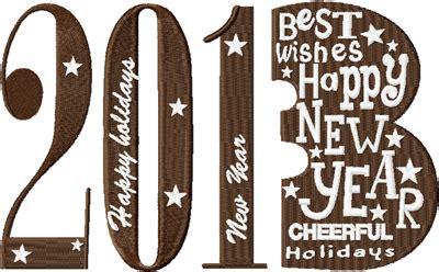 free happy new year machine happy new year 2013 free machine embroidery design