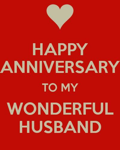 HAPPY ANNIVERSARY TO MY WONDERFUL HUSBAND Poster   Dorothy