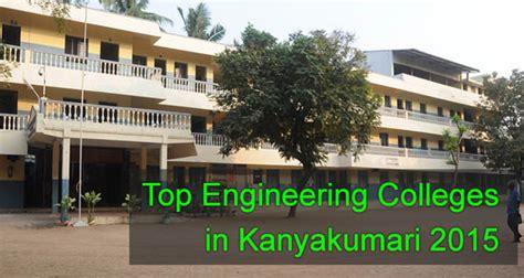 Best Mba Colleges In Tamilnadu 2015 by Top Engineering Colleges In Kanyakumari 2016