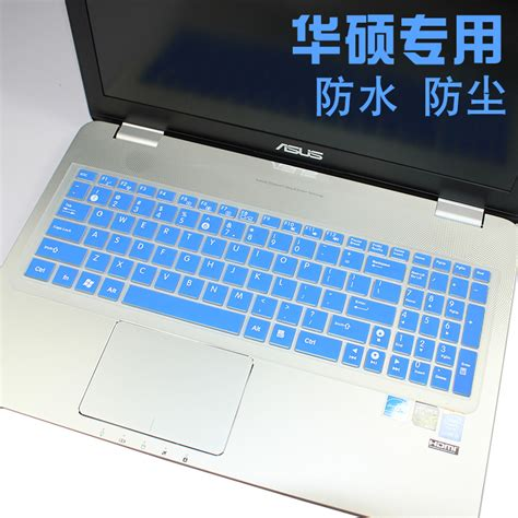 Keyboard Asus A555l asus notebook flying fortress fx50j a556 fl5900 a555l keyboard membrane 15 6 inch hxlstore