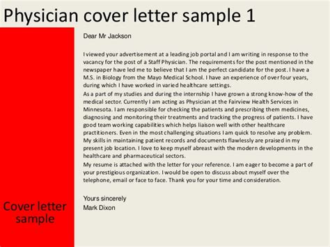 physician cover letter physician cover letter