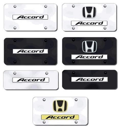 honda accord license plate frame accord license plates vanity logo tags accord license